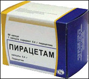 Пирацетам (Pyracetamum)